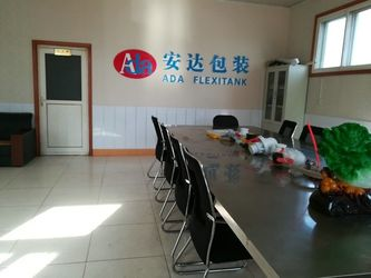 Çin Qingdao ADA Flexitank Co., Ltd